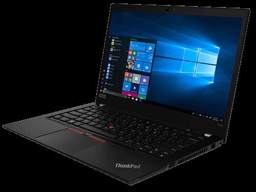 Lenovo ThinkPad P Serie